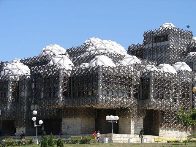 Kosovo_Library