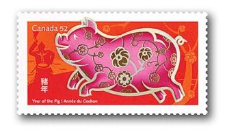 2007_pig_stamp.jpg