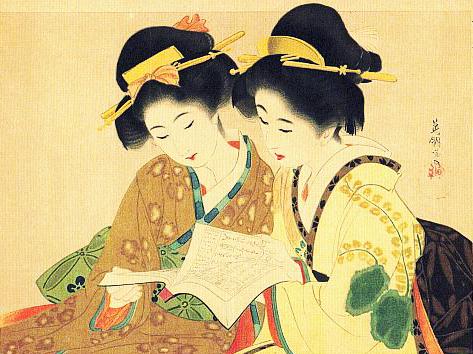 262 Hirezaki Eihou_Imagawa Women