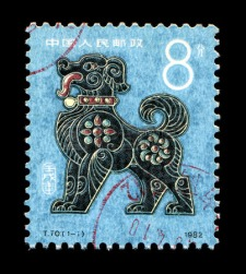 27675440-year-of-the-dog-in-postage-stamp.jpg