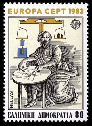 stamp_greek_med