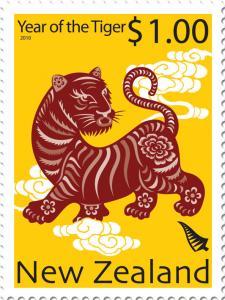 tiger-stamp.jpg